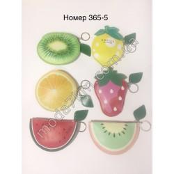 Кошелёк детский№365-5