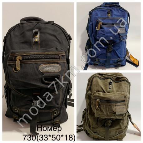 Рюкзак мужской№730