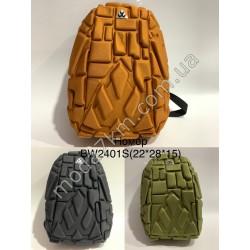 Рюкзак мужской№BW2401S