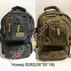 Рюкзак мужской№В282