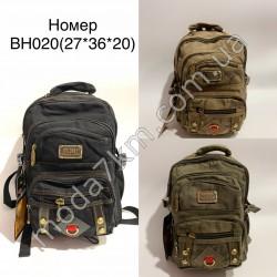 Рюкзак мужской№ВН020
