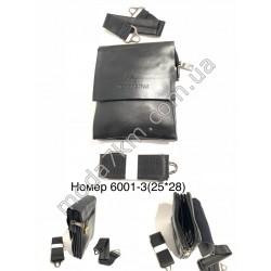 Сумка мужская№6001-3