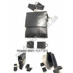Сумка мужская№6001-1