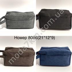 Косметичка мужская№8066