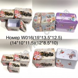 Коробка подарочная№W016