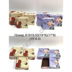 Коробка подарочная№А1919-53
