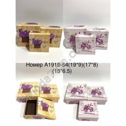 Коробка подарочная№А1919-54