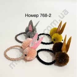 Резинка дл волос№768-2