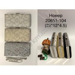 Вечерний клатч№20651-104