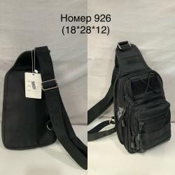 Сумка-мужская№926