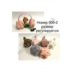 Детские наушники№009-2