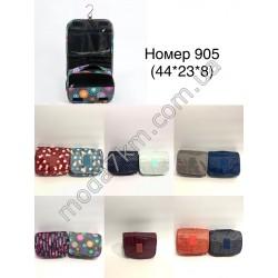 Косметичка женская№905