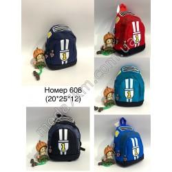 Рюкзак детский№608