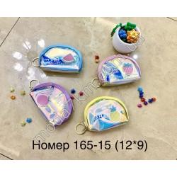 Кошелёк детский№165-15