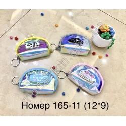 Кошелёк детский№165-11