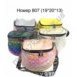 Бананка-сумка№807