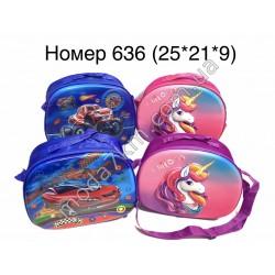 Рюкзак детский 3D№636