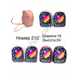 Детский рюкзак-сумка№213