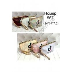 Косметичка женская Tik-Tok№567