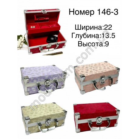 Шкатулка для украшений№146-3