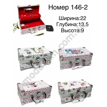 Шкатулка для украшений№146-2