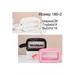 Косметичка-органайзер№180-2