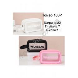 Косметичка-органайзер№180-1