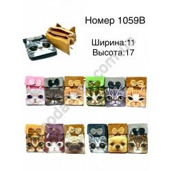 Детская сумка-кошелек№1059В