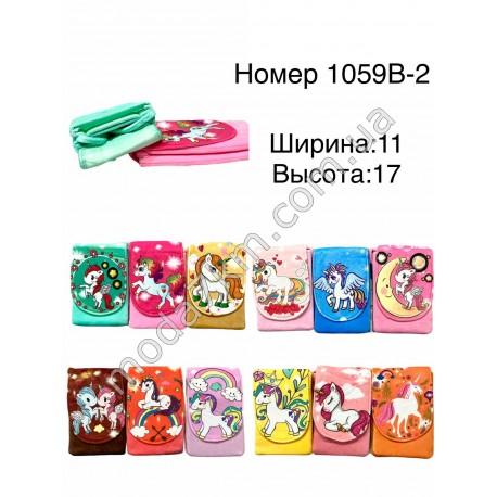 Детская сумка-кошелек№1059В-2