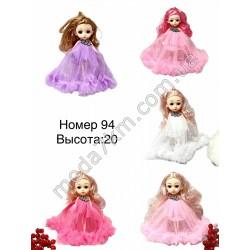Брелок-кукла№94