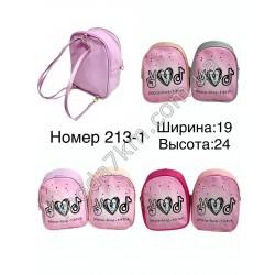Детский рюкзак-сумка№213-1