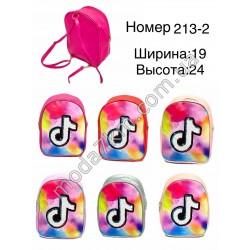 Детский рюкзак-сумка №213-2