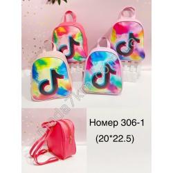 Рюкзак детский№306-1