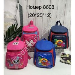 Рюкзак детский№8608