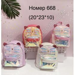 Рюкзак детский№668
