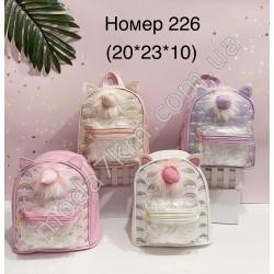 Рюкзак детский№226