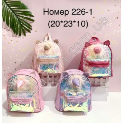 Рюкзак детский№226-1