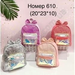 Рюкзак детский№610