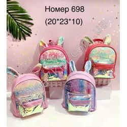 Рюкзак детский№698