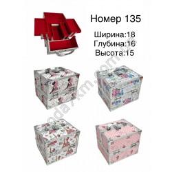 Шкатулка для украшений№135