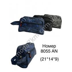 Косметичка мужская№8055AN