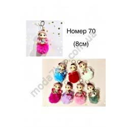 Брелок-кукла№70